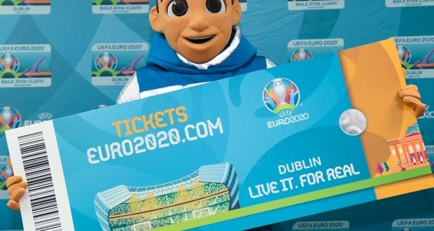 евро 2020 футбол купить билеты